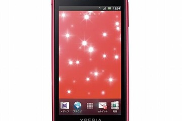Xperia ray SO-03C「Pink」