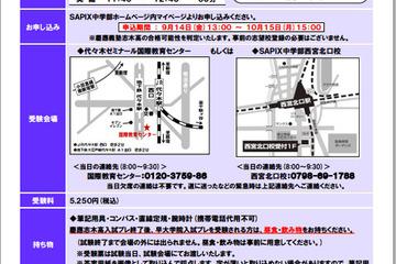 首都大学東京 大学教育センター教務課:学年暦