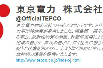 @OfficialTEPCO