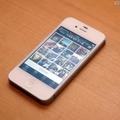 iPhone 4S、アンテナが変わった! 速度は14.4Mbpsに  iPhone 4S