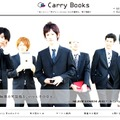 Carry Books