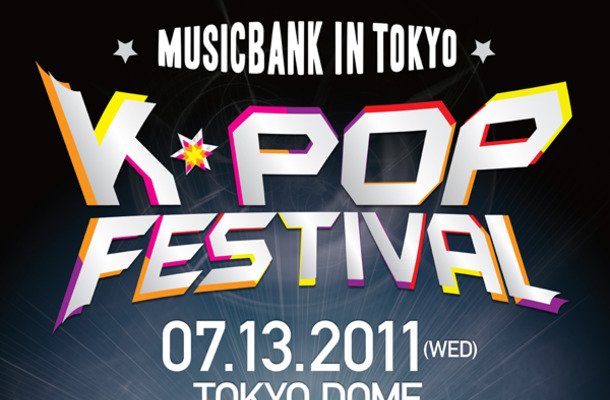 MUSIC BANK IN TOKYO