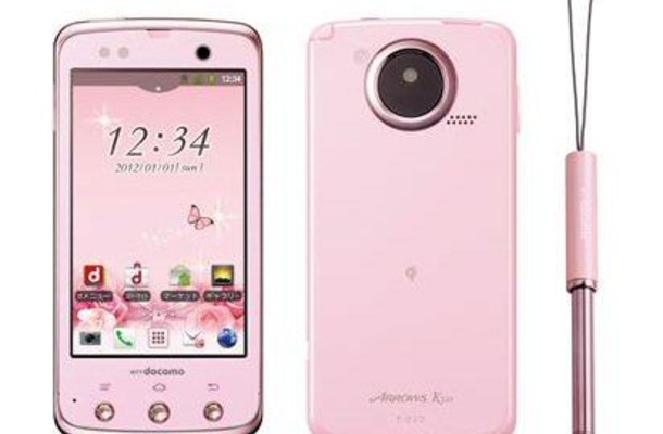 「ARROWS Kiss F-03D」(Elegant Pink)