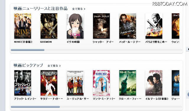 iTunes Storeでの映画話題作紹介 iTunes Storeでの映画話題作紹介