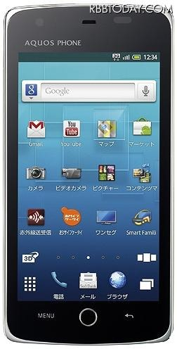 「AQUOS PHONE THE PREMIUM 009SH」ブラック 「AQUOS PHONE THE PREMIUM 009SH」ブラック