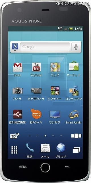 「AQUOS PHONE THE PREMIUM 009SH」ピンク 「AQUOS PHONE THE PREMIUM 009SH」ピンク