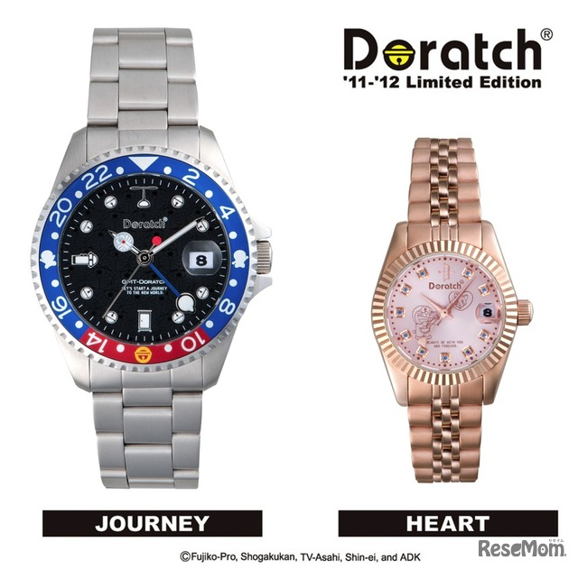 Doratch Limited Edition'11-'12
