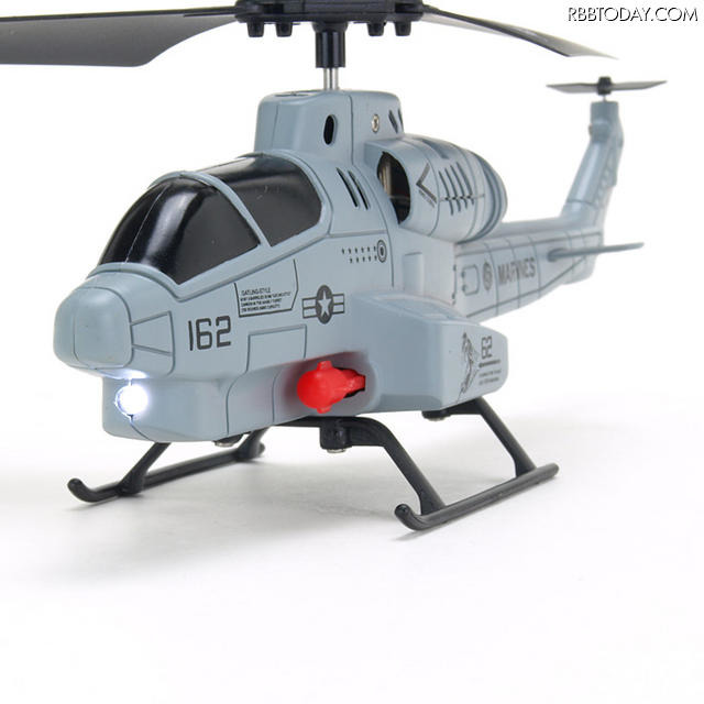 「iPhone Controlled Missile Launching Helicopter Cobra U809A」