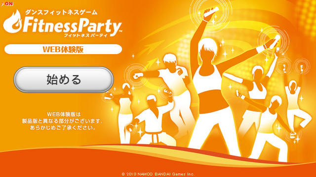 Wii?Fitness Party????????????????web