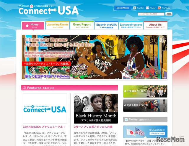 Connect USA