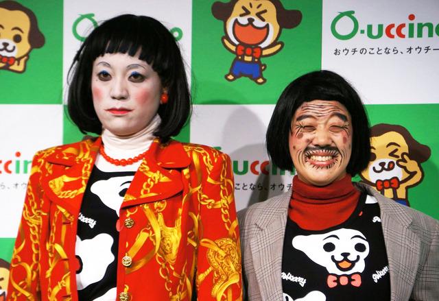 日本エレキテル連合の画像 p1_29