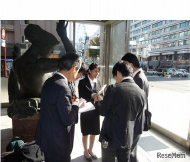 愛知の6私大が名古屋銀行と連携協定…キャリア教育を促進 3枚目の写真・画像