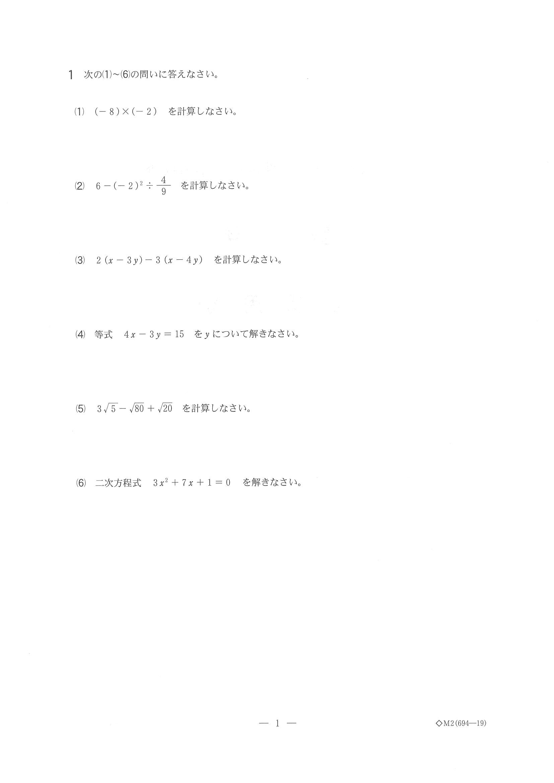 県 高校 入試 千葉