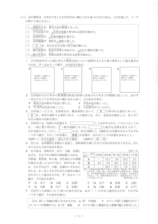 公立 兵庫 調査 2020 県 高校 希望