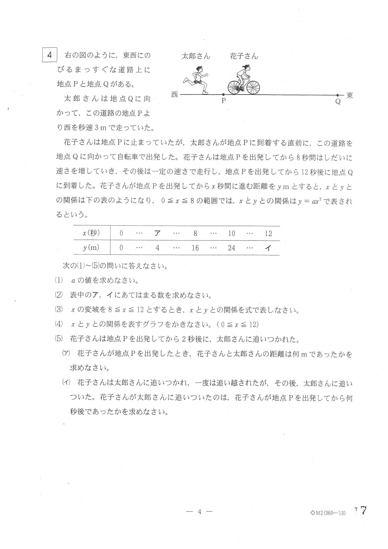 高校 入試 岐阜 公立高等学校入試 - 岐阜県公式ホームページ