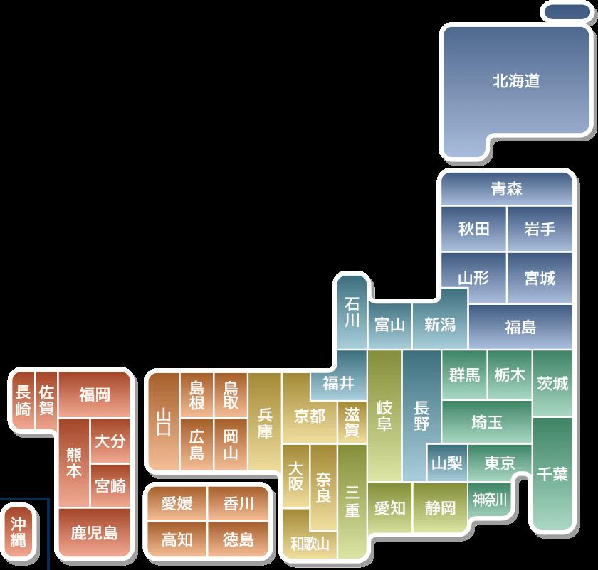 高校 2021 県 石川 倍率