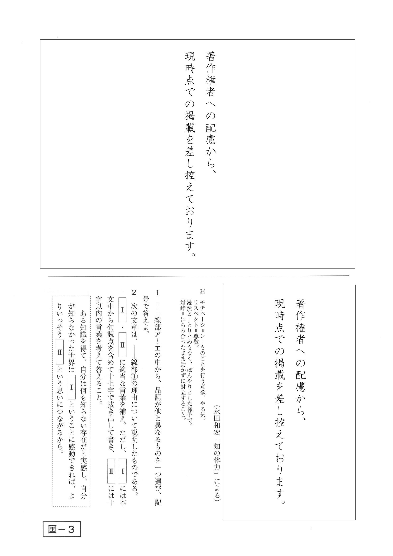 公立 鹿児島 入試 県 倍率 高校