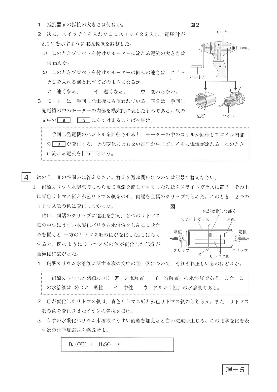 公立 倍率 高校 入試 県 鹿児島