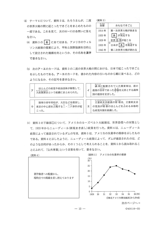調査 2020 希望 公立 兵庫 県 高校
