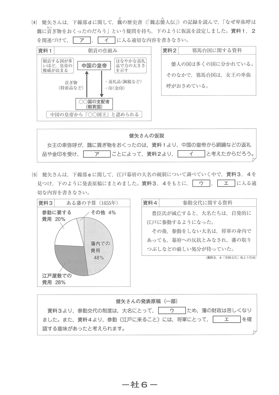 千葉 県 公立 問題 2018