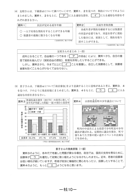 希望 公立 高校 兵庫 2020 県 調査