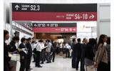 未来の教育を考えるイベント…東京・有明のTFTで開幕