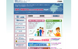 日能研グローバル・サービス、2012年帰国生の合格実績を公開