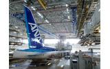 ANA機体メンテナンスセンターの画像