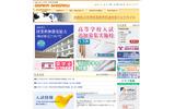 大阪私立中学校高等学校連合会の画像