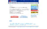 【中学受験2013】偏差値を塾別比較…SAPIX、日能研、四谷大塚など