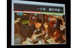 先進的自治体の教育ICT導入事例、全国の4自治体がDiTTシンポジウムに参加