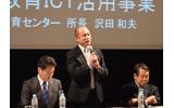 沢田和夫氏の画像