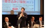 西川太一郎氏の画像