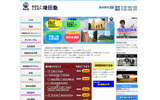 増田塾のホームページの画像