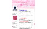 増田塾のブログの画像