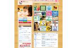 【中学受験2013】開成73、麻布77など…日能研合格速報2/3
