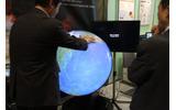 【NEE2013】触れるデジタル地球儀、1時間ごとの雲の表示も可能に