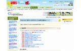 【高校受験2014】千葉県、公立高校入試要項を発表