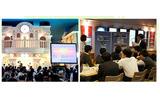 キッザニア東京/甲子園、中学生限定「ジュニアキャンパス・ナイト」を開催