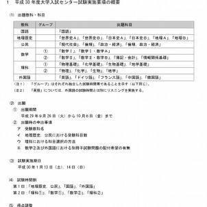 「センター試験」の検索結果 - Yahoo!検索(画像)