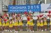横浜マラソン2016、ランナー募集開始