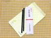 三井住友銀行で受験料を支払うと「合格鉛筆」がもらえるかも!?