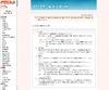 【大学受験】代ゼミ、全国580校の私大入試日程表