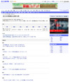 【高校受験】2012年首都圏公立高校入試、東京新聞が解答速報