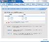 【中学受験】日能研、2012入試の「結果R4偏差値」公開