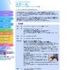 SSK、英語とプログラミングを一緒に学ぶ小学生向けコース