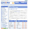 【大学受験2013】河合塾、2013入試難易予想ランキングを公開
