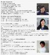 日本デジタル教科書学会、教育と技術の関わり方を探る研究会12/22