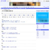 【高校受験2013】東京新聞、首都圏公立高校入試の問題・解答をWeb掲載
