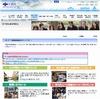 【高校受験2013】大阪府公立高校(前期)志願状況…最高倍率は春日丘の6.34倍